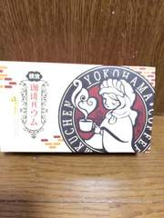 横濱 コーヒーバウム