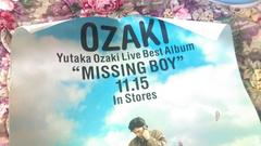 尾崎豊「MISSING BOY」ポスター