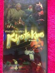 �W���j�[�Y�t�@���^�W�[ kyotokyo VHS SMAP V6 KinKi Kids ��
