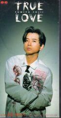 ◆8cmCDS◆藤井フミヤ/TRUE LOVE/あすなろ白書 主題歌