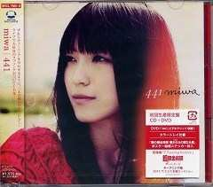 miwa★441★初回生産限定盤★未開封