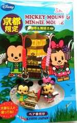 ミッキーマウス・ミニーマウス ペア根付けストラップ 京都限定 ディズニーオンツアー新品