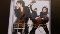 BREAKERZ「BIG BANG!」DAIGO