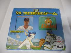 タカラ 野球カードゲーム 1990 ダイエーホークス 未開封