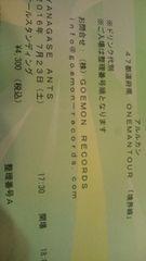 7/23 �A�����J�� 47�s���{��ONEMAN TOUR ���E�� ������