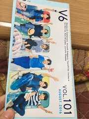 V6会報 vol.101