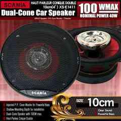 ★カースピーカー XS-E1411 2WAY 10cmタイプ MAX100W