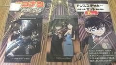 名探偵コナン 戦慄の楽譜 (映画)ドレスステッカー セット 2枚入