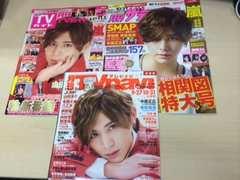 Hey!Say!JUMP 9/24 ����TV�G��4��蔲��(��َ����܂�)