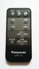 【Panasonic】リモコン 『TNQE006』