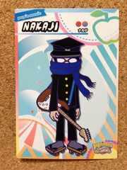 ポップンミュージック エクラル ノーマル カード【ナカジ】