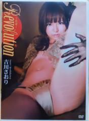 吉川さおり Revolution〜化身 DVD