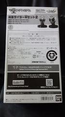 【新品】マスココレクション/仮面ライダーWセット2/マスコレプレミアム