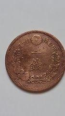 竜1銭銅貨、最終年の明治21年号。