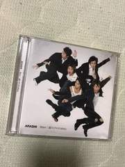HERO 瞳の中のGALAXY 初回限定CD+DVD付きシングル嵐