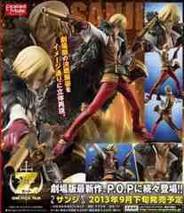 ワンピース POP.O.P Edition-Z サンジ ワーコレくじ