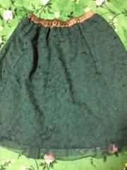 新品:SOUP:刺繍柄+チュールスカート:リバーシブル