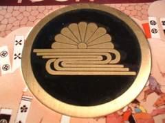 靖国神社内入手菊水紋メタル製エンブレムステッカー一生物/日