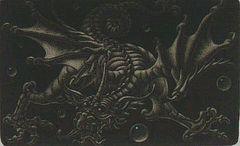 絵画 銅版画 不二本蒼生『幸運のドラゴン』限定:23