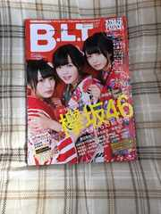 BLT.2017.2月号欅坂46特集