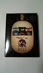 AKB48 Team Ogi祭 2011 DVD3巻組 ※オススメ作品!