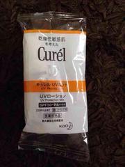 Curel�L��������UV���[�V����   ����~��