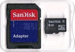 SanDisk純正 マイクロSDHC8GB(microSD)+アダプター 普通郵便OK