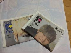 韓国ファン 新聞 テソン特集 美品 BIG BANG