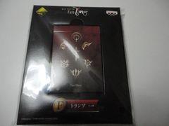 一番くじ Fate/Zero F賞 トランプ
