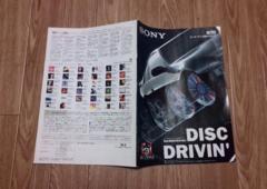SONY ソニー 1996年 オーディオカタログ