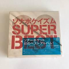 �\�i�[�|�P�b�g �\�i�|�P�C�Y�� SUPER BEST