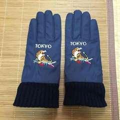 定形外込。キャセリーニ・スカジャン風トラ刺繍手袋。ネイビー