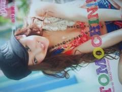 AKB48時代の板野友美ムック版写真集「TOMOCHIN!!」