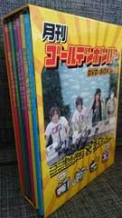ゴールデンボンバー/6枚組DVD-BOX月刊 ゴールデンボンバー Vol.1