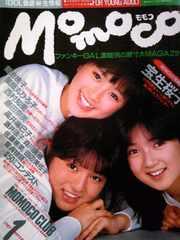 酒井法子 表紙雑誌