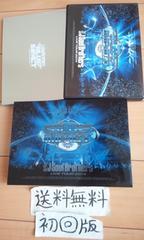初回版即決送料無料三代目J Soul Brothers/BLUE IMPACT