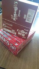 『ダース&コーヒービート』セット☆チョコレート☆