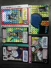 ドラゴンボールキラカード5枚詰め合わせ福袋