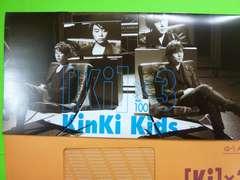 KinKi Kids ��� 100