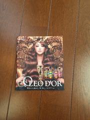 安室ちゃんオレオドール冊子