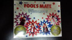 ゴールデンボンバー FOOL'S MATE DVD 送料込