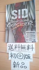 �V�i���J������������������ż��/SID/OUTSIDER/ײ��DVD