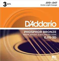 ダダリオ アコースティックギター弦 010-.047 EJ15-3D 3set入