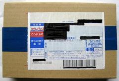 ◆地方自治法施行60周年記念千円銀貨 愛媛県Aセット 未開封