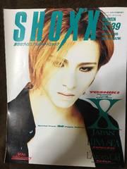 1996 YOSHIKI 表紙 SHOXK XJAPAN エックスジャパン