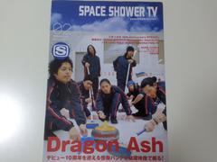 Dragon Ash/フライヤー美品