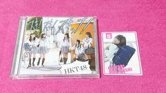 HKT48 ��!��!�����! typeC CD+DVD ���ޕt��