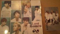 INFINITE♪Last Romeo通常盤カード→7人集合