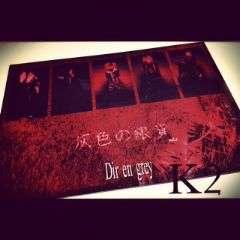 K2★DIR EN GREY★会報 a knot vol.3
