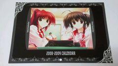 ToHeart2 AnotherDays キャンペーン特典 カレンダー 2008〜2009 トゥハート2